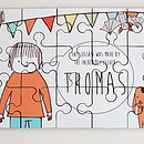 Personalised Children's Jigsaw
