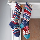 Personalised Hand Knitted Christmas Stocking