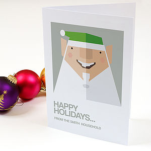 Stylish Personalised Christmas Card Set - cards & wrap
