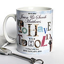 To Have And To Hold Personalised Wedding Mug