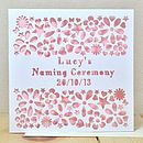 Personalised Naming/Christening Day Card