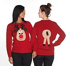 Ladies Matching Rear Rudolph Festive Jumper