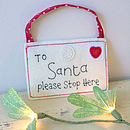 To Santa please stop here