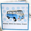Campervan Birthday Card