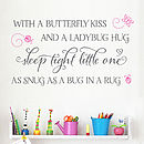 With A Butterfly Kiss Children's Wall Sticker