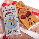Personalised Christmas Chocolate Bar