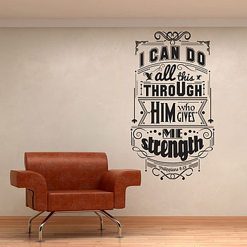 'I Can Do All This…' Wall Sticker
