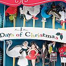 Twelve Days Of Christmas Cupcake Kit