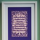 Little Things Personalised Unframed A4 Papercut