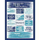 Personalised Reasons To Be Cheerful Print