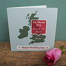 Personalised 'Special Place' Wedding Card