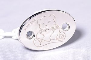 Cuddly Bear Soother Holder Baby Gift By Pertegaz