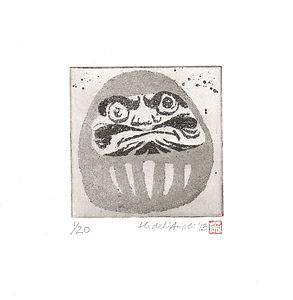 Crosseyed Daruma Etching - living room