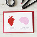 Heart And Brain Unromantic Valentines Card