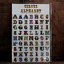 Circus Style Alphabet Magnets