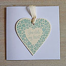 Personalised Love Token Heart And Card