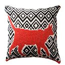 Bright And Colourful Cat Cushion