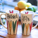 Personalised Latte Mug