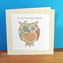 Patchwork Owl Birthday Card