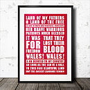 Personalised Favourite Rugby Songs Poster