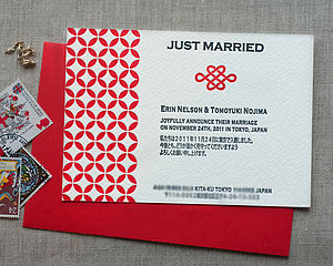 Shippo Letterpress Wedding Invitation - wedding stationery