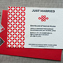 Shippo Letterpress Wedding Invitation