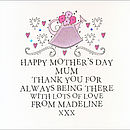 Personalised Sparkly Mother's Day Cards