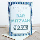 Personalised 'Bar Mitzvah' Card