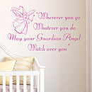 Guardian Angel Wall Sticker Quote