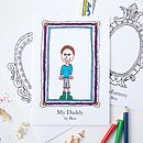 Personalised 'Daddy' Frame Card