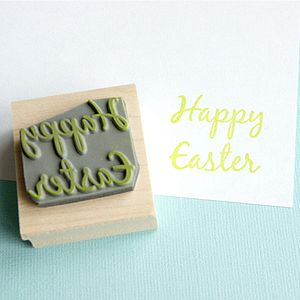 Small Happy Easter Rubber Stamp