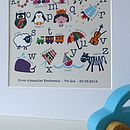 Children's Alphabet Print Personalised