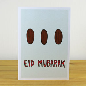 'Eid Mubarak' A6 Greetings Card