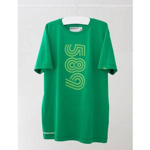 Brazil Pele T Shirt - t-shirts & vests