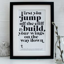 Personalised Inspiring Framed Print