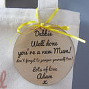 Personalised 'Time For Yourself' Pamper Bag