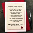 Personalised First Fathers Day Card