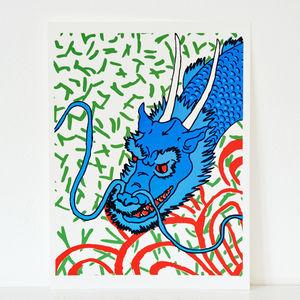Dragon Screen Print - art & pictures
