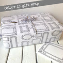 Additional gift wrap option
