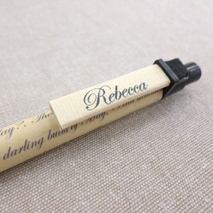 Personalised Shakespeare Sonnet Pen - unusual favours