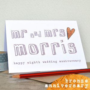 Personalised Eighth 'Bronze Anniversary' Card