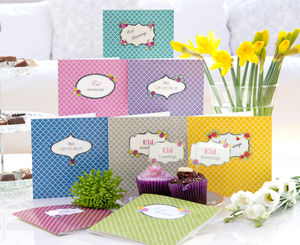 Eid Mubarak Casablanca Greetings Card Single