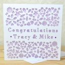 Personalised Laser Cut Engagement Card