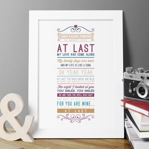 Personalised First Dance Wedding Print - 1st anniversary: paper