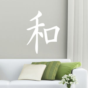 'Peace' Japanese Symbol Wall Sticker