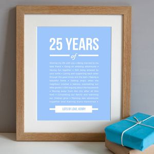 Personalised 25 Year Anniversary Print - art & pictures