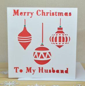 Personalised Laser Cut Bauble Christmas Card - seasonal cards