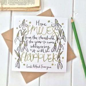Literary Quote New Year Card - christmas cards