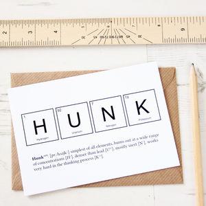 Hunk Or Hero Valentines Cards