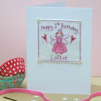 Personalised Little Princess Card